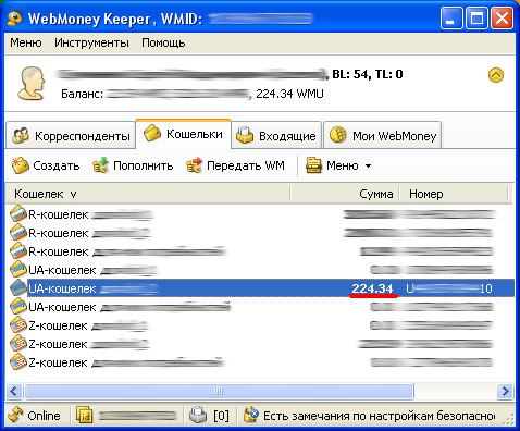 kak-perevesti-webmoney-9