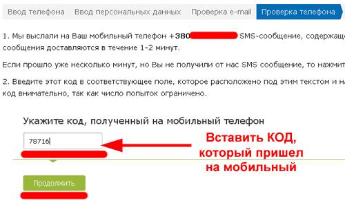 kak-sozdat-webmoney-8