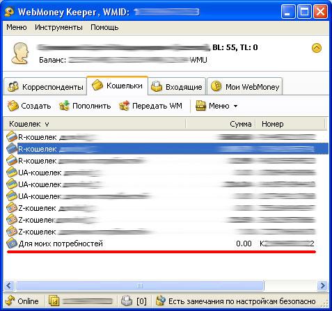 kak-sozdat-koshelek-webmoney-6