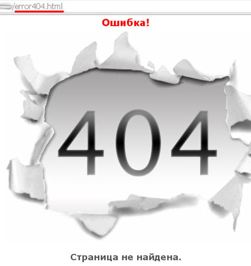 oshibka 404 17