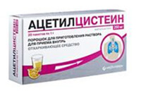 vitaminy dlya zachatiya 4
