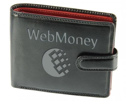 Создать кошелек вебмани – легко.